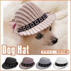 DOG HAT ドッグハット 中折れ帽 デザイン/ペット用品ペットチワワ犬の服小型犬犬用帽子犬の帽子撮影コスプレ猫用dog