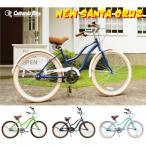 NEW SANTA CRUZ サンタクルズ/自転車サイクルバイク