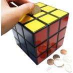 ルービックキューブ貯金箱/貯金箱おもちゃブロックSPINNING HATスプリングお金インテリア