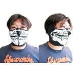 ハーフフェイスマスク////かぶりもの 被り物 仮装 コスプレ スカルジェイソン 顔 仮面 布 Halloween ハロウィン