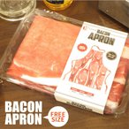 ベーコンエプロン ■ おもしろ 面白グッズ リアルプリント 肉 パーティ 変装 料理 キッチン