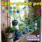 ダルトン カラーグレーズドポット / DULTON CH13-G476 Color glazed pot 植木鉢