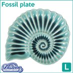 DULTON フォッシルプレート(L) A515-290L Fossil PLATE L/ダルトン渦巻き貝アンモナイト化石食器