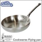 ダルトン  バチェラークックウェア フライパン/DULTON GS515-283 BACHELOR Cookwares flyingpan
