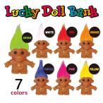 貯金箱ラッキードールバンク ■ トロール 人形 かわいい アメリカン雑貨