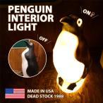 ペンギンインテリアライト / ランプ アンティーク 動物 照明 オブジェ アメリカン雑貨