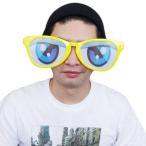 ビッグファニーサングラス アイ / ジャンボ 大きい 目 パーティーサングラス めがね メガネ 変装 面白 おもしろ  アメリカン雑貨