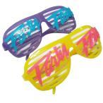 サングラス ブラインドパーティー/パーティーグッズグッツ仮装変装面白おもしろコスプレ宴会ネタめがねメガネ眼鏡 アメリカン雑貨