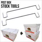 U.S.ポストボックス スタックツール/郵便収納箱インテリア郵便局通販箱収納メールショップインテリアガレージ