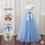 ショッピングカラー カラードレス 水色 結婚式 2次会 パーティドレス マタニティ エンパイア ロング ウェディング アイスブルー 13025wb
