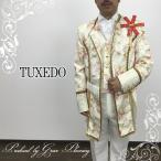 タキシード 花柄 メンズ 2点セット 紳士服 貴族風 王子様 舞台衣装 ステージ衣装 アイボリー 二次会 花婿 Lサイズ/B11703