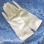 ウエディンググローブ サテングローブ ブライダル 結婚式 二次会 イベント 披露宴 花嫁 オフホワイト ショートグローブ 手袋 / gl-s103