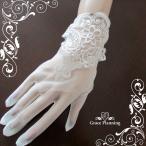 Yahoo!T・ブライトショッピングウエディンググローブ オフホワイト ショートレースグローブ ブライダルグローブ フォーマルグローブ ドレス  刺繍 二次会 結婚式 花嫁 GL71293