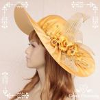 ヘッドドレス ゴールド  中世貴族風 ビックハット ウェディング ヘッドドレス 髪飾 帽子 ヘアアクセサリー  hd1860gd