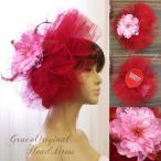 ウエディングヘッドドレス ブライダルヘッドドレス 髪飾り レッド×ピンク 結婚式 花嫁 二次会 パーティ/HD19023