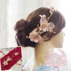ヘッドドレス 髪飾り フラワー花飾り ピンク×ゴールド 二次会 結婚式 花嫁 イベント 舞台 浴衣着物ドレスのヘアアレンジに / hd1987p