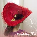 ヘッドドレス ワインレッド 深紅  中世貴族風 ウェディングハット ヘッドドレス 帽子 ヘアアクセサリー  HD709wr