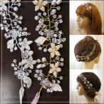 髪飾り ヘッドドレス ウエディング ブライダル 二次会 カチューシャ ドレス 花 ヘアアクセサリー ゴールド シルバー / HD942