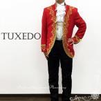 タキシード メンズ4点セット 紳士服 貴族風 王子様 舞台衣装 ステージ衣装 レッド赤×ゴールド 二次会 花婿 M・XXLサイズ/T11608r
