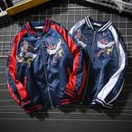 スカジャン メンズ 野球服 コート 刺繍 ジャケット コート ジャンパー ブルゾン アウター 男女兼用