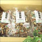 t-chinmi★【箱買い】健康菓集 10袋セット