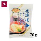 t-chinmi★ カマンベールチーズサンド*チーズたら*チーズ&鱈◎カマンベール