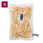 t-chinmi★いかくんさき(プレミアム)満足サイズ500g*塩麹を使用!まるで溶けてくかの...