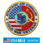 ミリタリー ワッペン アメリカ軍 パッチ 戦略空軍司令部 COLD WAR VETERAN