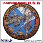 """ミリタリー ワッペン アメリカ軍 パッチ F-18 ホーネット デザートストーム """"SEND MORE MIGS"""", US.NAVY"""
