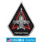 ミリタリー ワッペン アメリカ軍 パッチ F/A-18ホーネット TOPHATTERS, US.NAVY
