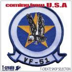 ミリタリー ワッペン VF-51 SCREAMING EAGLES アメリカ軍 パッチ 米海軍飛行隊 U.S.NAVY