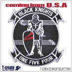 ミリタリー ワッペン アメリカ軍 パッチ スコードロン VF-154 BLACK KNIGHTS, US.NAVY