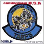 """ミリタリー ワッペン アメリカ海軍 パッチ F-14 トムキャット PEEPING TOM """"TARPS"""" , US.NAVY"""