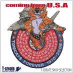 ミリタリー ワッペン トムキャット FOREVER VF 1970-2006 アメリカ軍 パッチ 米海軍 U.S.NAVY