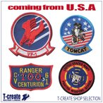アメリカ海軍 ミリタリー ワッペン 4点セット トップガン MAVERICK-GOOSE, TOPGUN [並行輸入品]