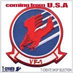 ミリタリー ワッペン アメリカ海軍 パッチ トップガン VF-1 FIREBIRDS, TOPGUN US.NAVY