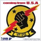 トップガン ミリタリー ワッペン アメリカ海軍スコードロンパッチ FIST OF THE FLEET, TOPGUN