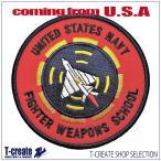 トップガン ミリタリー ワッペン アメリカ海軍パッチ FIGHTER WEAPONS SCHOOL, TOPGUN