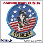 トップガン ミリタリー ワッペン アメリカ海軍パッチ F-14 トムキャット TOMCAT, TOPGUN