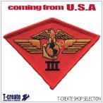 ミリタリー ワッペン アメリカ軍 パッチ トップガン THIRD MARINE AIR WING, TOPGUN