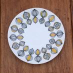 大皿 プレート 23cm 軽量食器 フルート お皿 パスタ皿  ディナープレート ワンプレート 盛り皿 食器 おしゃれ 洋食器