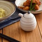 醤油さし 和食器 粉引 高級感 調味料入れ しょうゆ差し ソース入れ 醤油入れ 日本製 美濃焼 業務用 上品 シンプル 和モダン おもてなし
