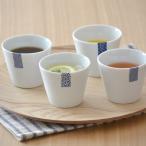 マルチカップ ブルーラベル 白 青 フリーカップ 湯呑み コップ カップ アウトレット食器 カフェ食器 日本製 和食器 シンプル おしゃれ かわいい