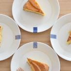 ブルーラベル リムプレート アウトレット  美濃焼 和食器 お皿 ケーキ皿 取り皿 パン皿  カフェ食器 食器プレート