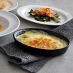 グラタン皿 黒 オーブンOK 洋食器 楕円 オーバル 直火OK 黒い食器 耐熱食器 グラタン用 カフェ食器 シンプル クール おしゃれ おもてなし