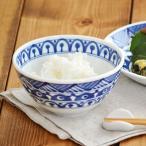 マジョリカ お茶碗   白磁 洋食器 カフェ食器 ライスボウル カフェオレボウル 軽い うすかる 美濃焼 軽量磁器