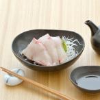 黒マット まゆ型中鉢 inBASIC BLACK      黒い食器 取り鉢 和モダン ボウル サラダ