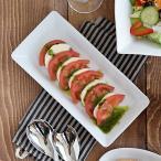 スクエアプレートハーフ EASTオリジナル STUDIO BASIC シンプル 白いお皿 和皿 角皿 長角皿 おしゃれ カフェ食器 前菜皿 和洋食器