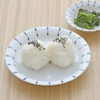 丸皿 渕十草 和食器 ゆらぎ 5寸皿 和皿 丸皿 お皿 取皿 中皿 プレート 和食 おしゃれ かわいい 日本製 美濃焼 おもてなし 磁器 和モダン