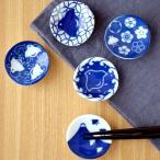 Yahoo!テーブルウェア イースト和食器 千鳥づくし 青 箸置き  はしおき 箸おき はし置き 和食器 和雑貨 おめでたい柄 おもてなし 日本製 美濃焼